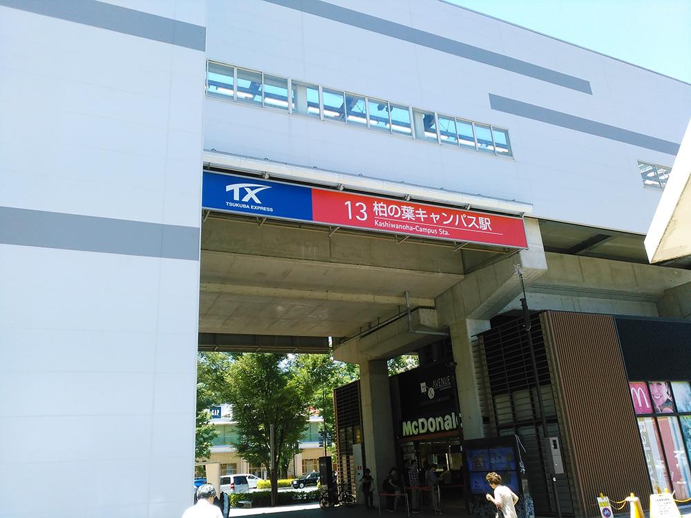治療院までのアクセス1