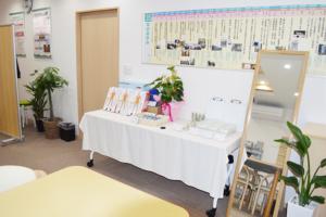 交流磁気による全身磁気療法を体験・購入できる【柏の葉キャンパス磁気治療院】 | 柏の葉キャンパス磁気治療院・室内の様子