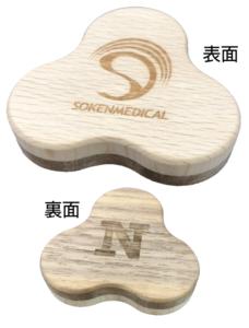 木製さんかく磁石2