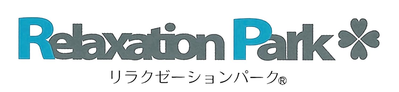 リラクゼーションパークロゴ