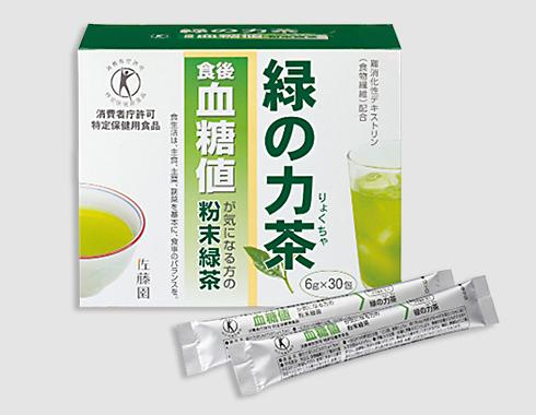 緑の力茶(血糖値)
