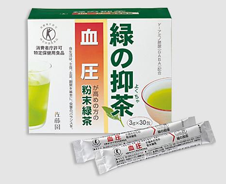 緑の抑茶(血圧)