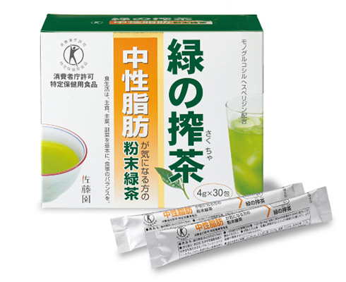 緑の搾茶(中性脂肪)